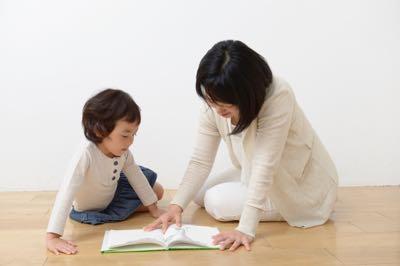 統合失調症(精神病)とその「原因」、子育てとの関係