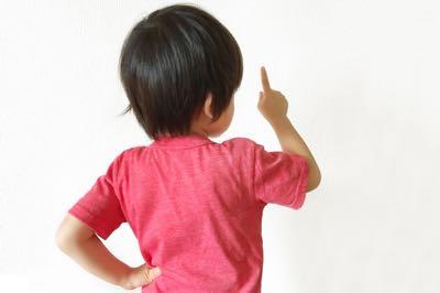 発達障害とイジメ・パワハラ:「空気を読む」ことについて